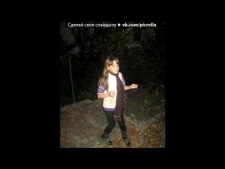 ������� ������� ��� ������ ��� ��� ������   - ������ (2012)  . Picrolla